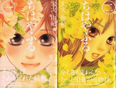 tihayahuru_re_a01-1.jpg