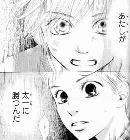 tihayahuru_re_a02-1.jpg