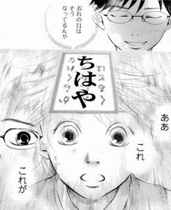 tihayahuru_re_a03-1.jpg