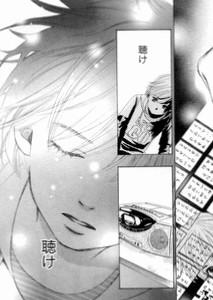 tihayahuru_re_a04-1.jpg