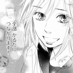 tihayahuru_re_a06-1.jpg