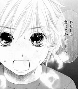 tihayahuru_re_a07-1.jpg