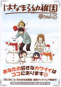 yamamoto_enjel_0902_01.jpg
