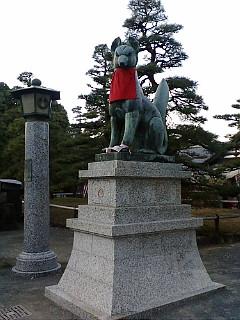 toyokawasi