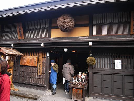 飛騨高山_酒屋