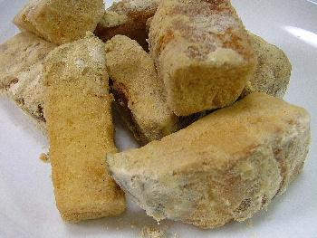 きな粉の揚げパン