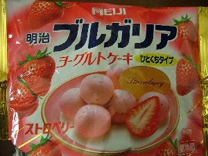 イチゴヨーグルトケーキ