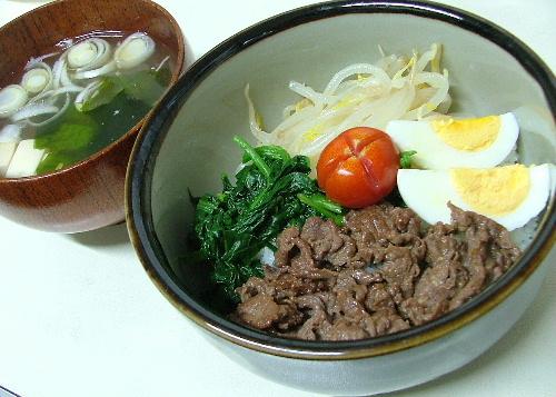 ビビンバ&豆腐とわかめのスープ