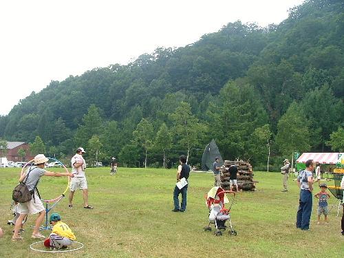 有峰森林文化村