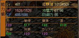 20061207172404.jpg