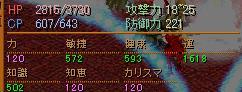 20061210080142.jpg