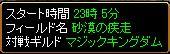 20070122075916.jpg