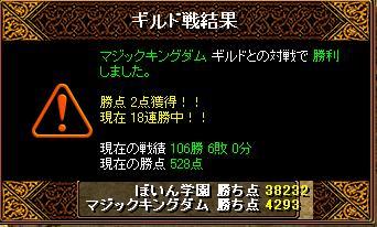 20070124020807.jpg