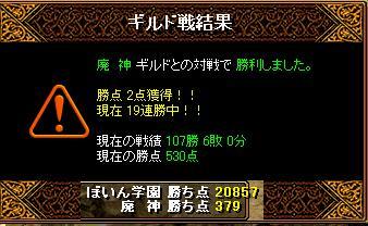 20070126072224.jpg