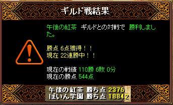 20070201072051.jpg