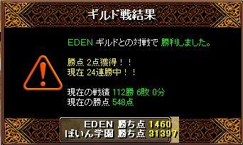 20070204163137.jpg
