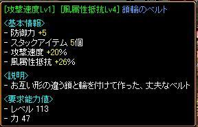 20070204163147.jpg