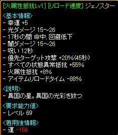 20070204163219.jpg