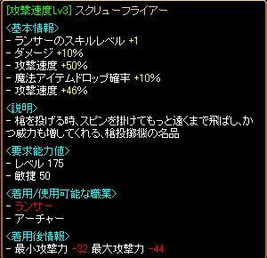 20070204163248.jpg