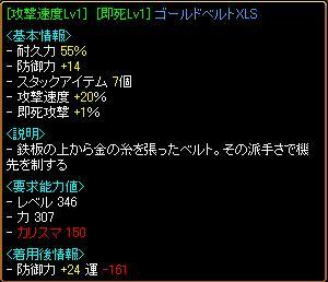 20070204163301.jpg