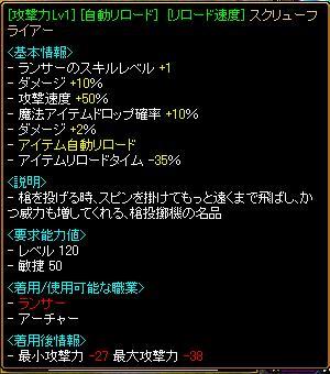20070204163444.jpg