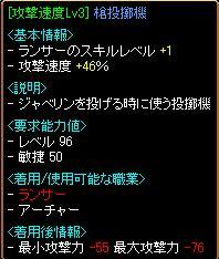 20070204163457.jpg