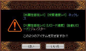 20070204163507.jpg