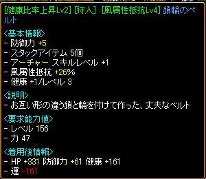 20070204164250.jpg