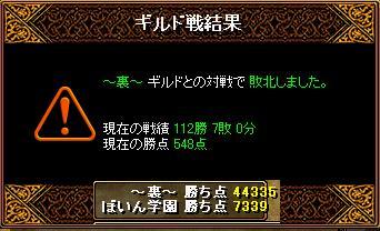 20070208075717.jpg