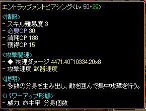 20070208144731.jpg