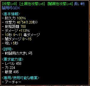 20070208144816.jpg