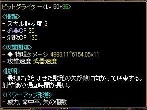 20070208150444.jpg