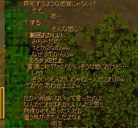 20070218082527.jpg