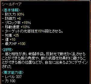 20070310203108.jpg