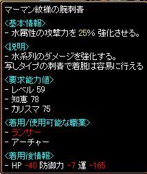 20070310203118.jpg