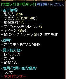 20070327133056.jpg