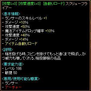 20070327133524.jpg