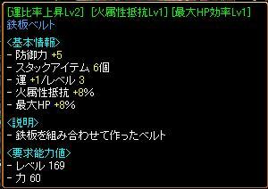 20070327133559.jpg