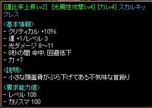 20070327134058.jpg