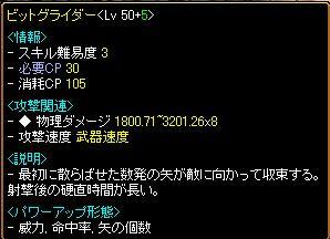 20070327134430.jpg