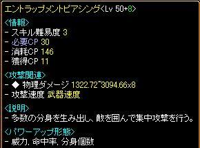 20070327134510.jpg