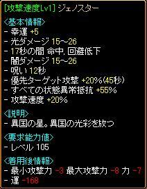 20070428025202.jpg