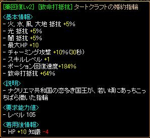 20070428025344.jpg