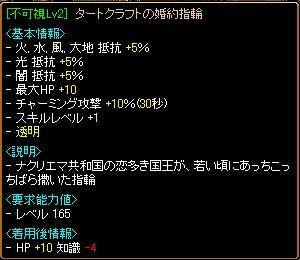 20070428025353.jpg