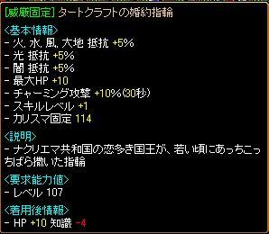 20070428025415.jpg