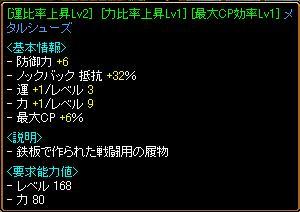 20070428025505.jpg