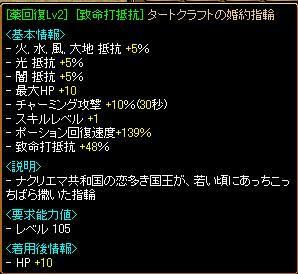 20070428025541.jpg