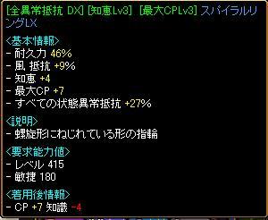 20070428025653.jpg