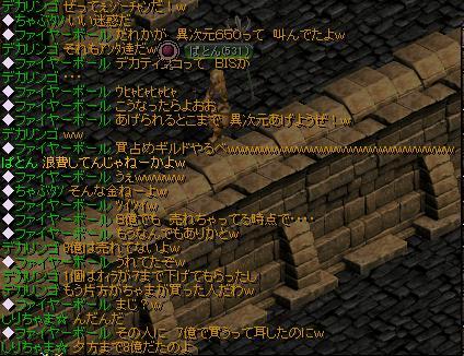 20070615003552.jpg