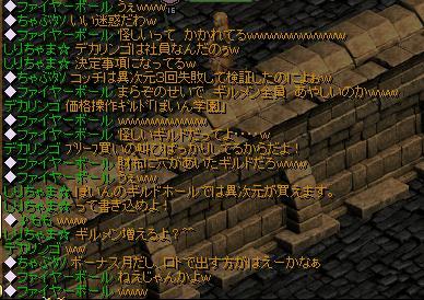 20070615003610.jpg
